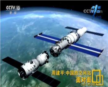 中国空间站可能是未来世界唯一空间站 会拒绝美国研究项目吗?